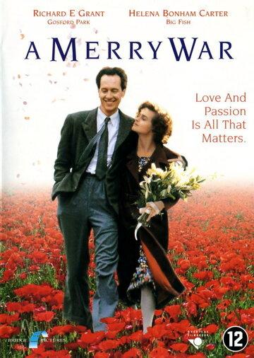 Цветы любви (1997)