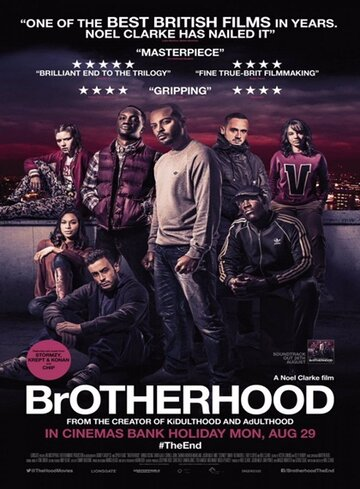 Шпана 3 / Brotherhood (2016)