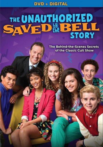 Неизвестная история о сериале 'Спасённые звонком' (The Unauthorized Saved by the Bell Story)