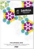 Евровидение: Финал 2007 (The Eurovision Song Contest)