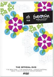 Евровидение: Финал 2007