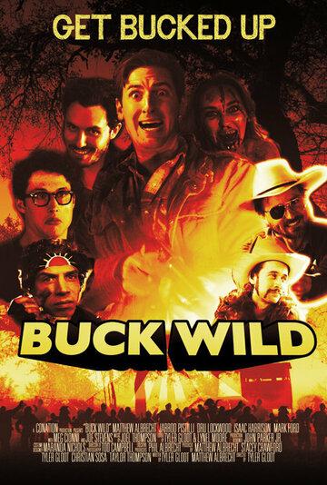 Ранчо 'Халява' (Buck Wild)