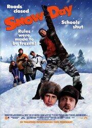 Смотреть онлайн Снежный день