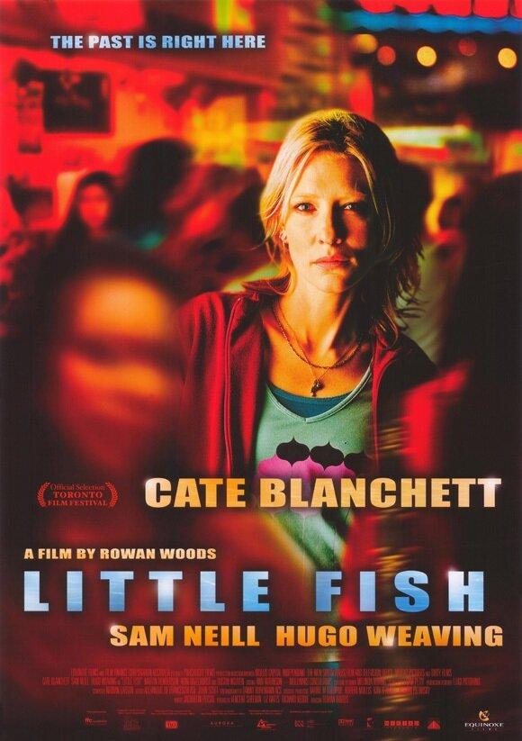 Фильмы Маленькая рыбка