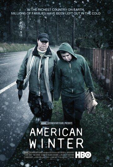 Американская зима (2013) полный фильм