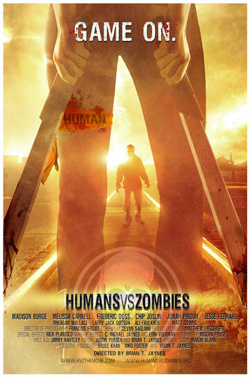 Люди против зомби