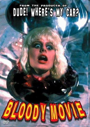 Ужасная ночь (1987)