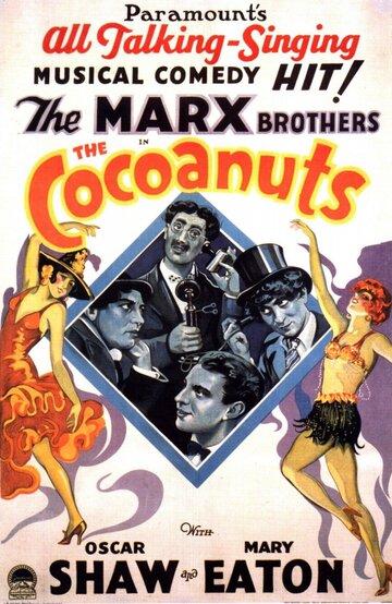 Кокосовые орешки (1929) полный фильм онлайн