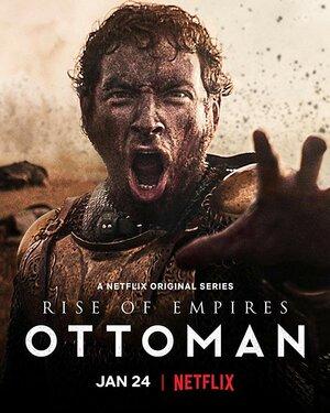 Восход Османской империи (2020)
