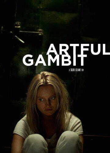 (Artful Gambit)