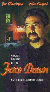 Лицом к стене (1997)
