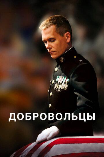 Фильм Молокососы 3 сезон 720