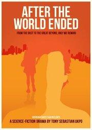 После конца света (2015)