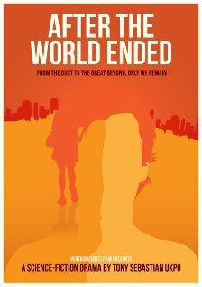 После конца света