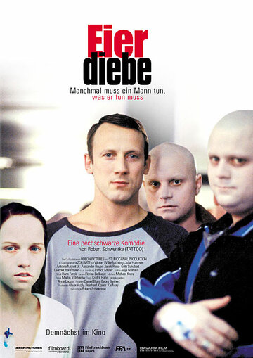 Похитители яиц (2003)