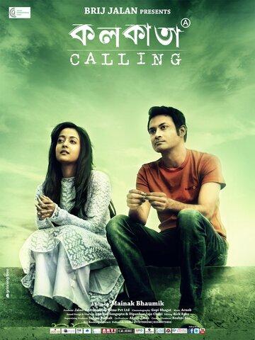 (Kolkata Calling)