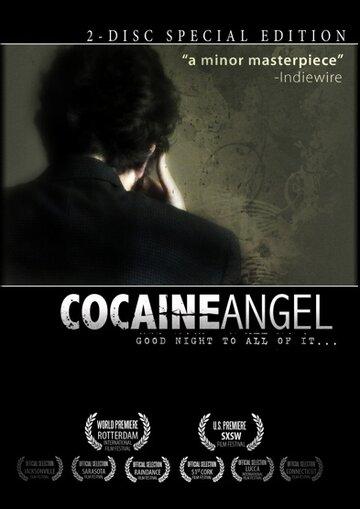 Ангел кокаина
