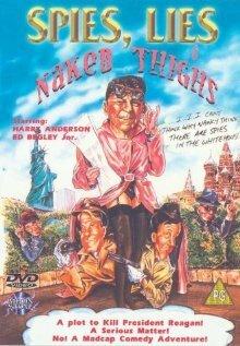 Шпионы, ложь и голые бедра (1988)