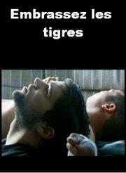 Обнимите тигров