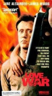 Любя и воюя (1987)