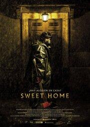 Смотреть Милый дом (2015) в HD качестве 720p