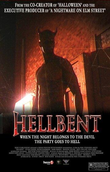 Дьявольское тяготение (1988)