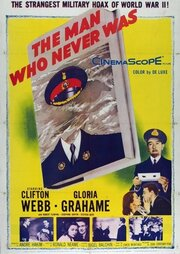 Человек, которого никогда не было (1955)