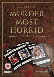 Самое неприятное убийство (1991)