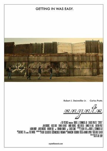 Койот (2013)