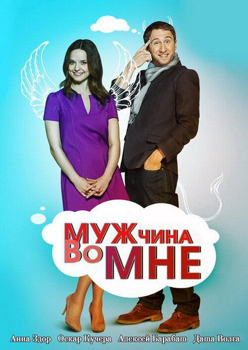 монстер хай 3 сезон смотреть на русском: