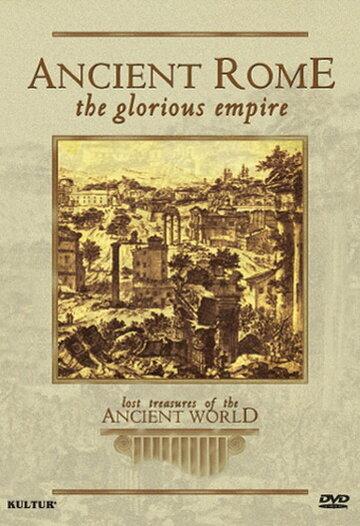 Утраченные сокровища древнего мира: Древний Рим (1999)