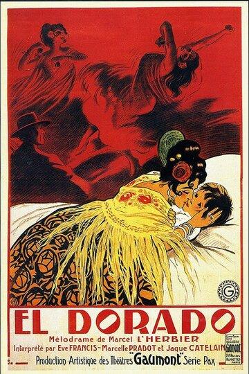 Эльдорадо (1921)