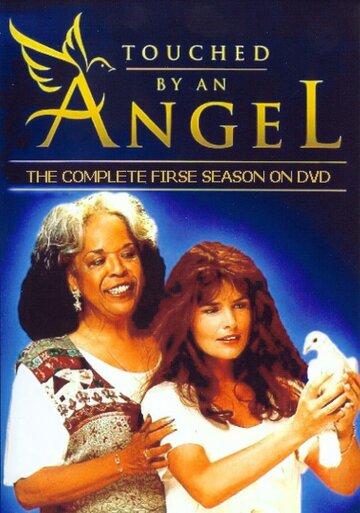 Прикосновение ангела (1994)