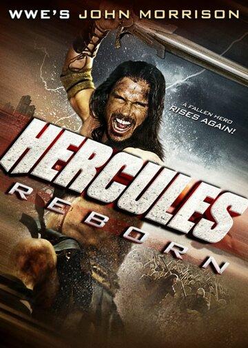 Геркулес (2014) полный фильм онлайн