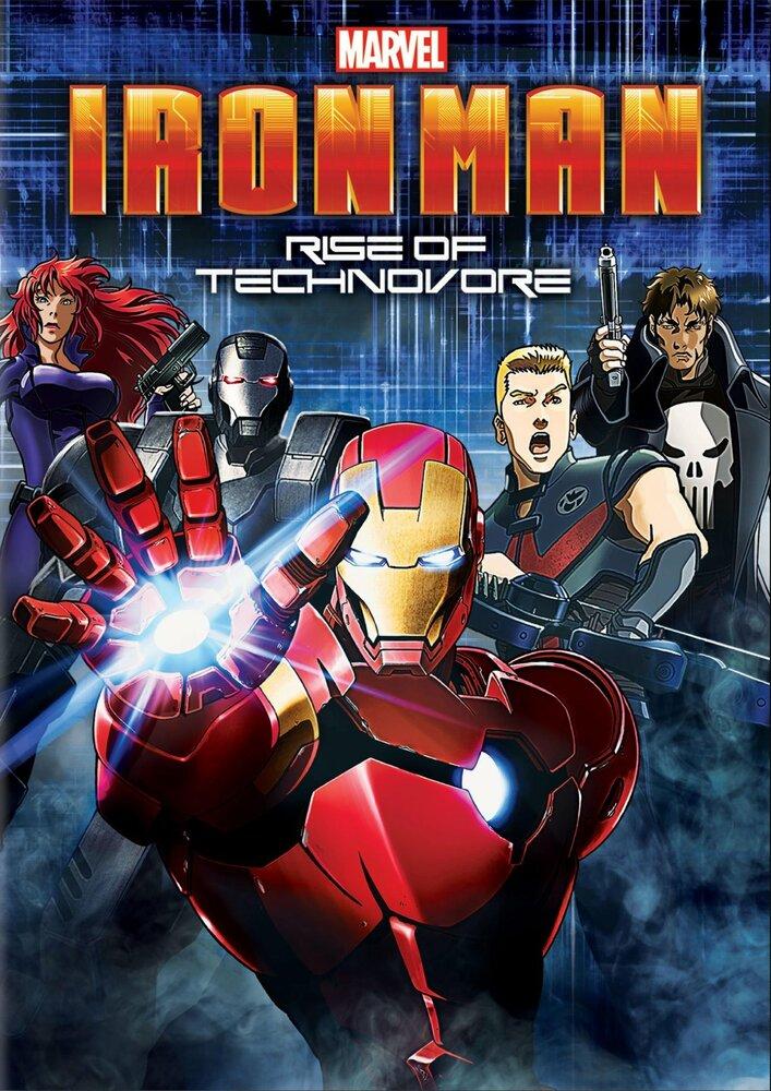 Железный Человек: Восстание Техновора - смотреть онлайн