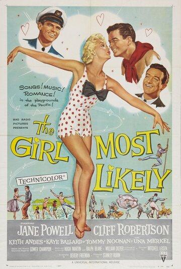 Самая подходящая девушка (1957)