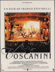 Молодой Тосканини (1988)
