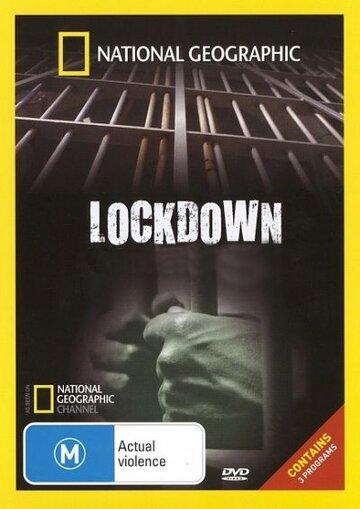Худшие тюрьмы Америки
