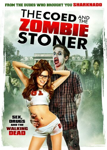��������� � ������-������ (The Coed and the Zombie Stoner)