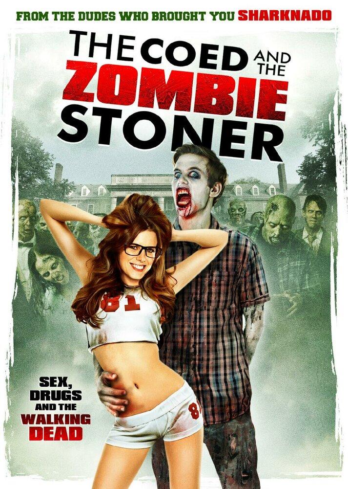 Порно фильм лесбиянки против зомби