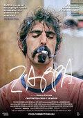 Заппа (Zappa)