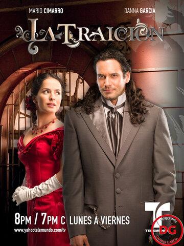 Предательство (сериал, 1 сезон) (2008) — отзывы и рейтинг фильма