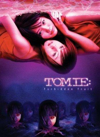 Томиэ: Последняя глава – Запретный плод (2002)