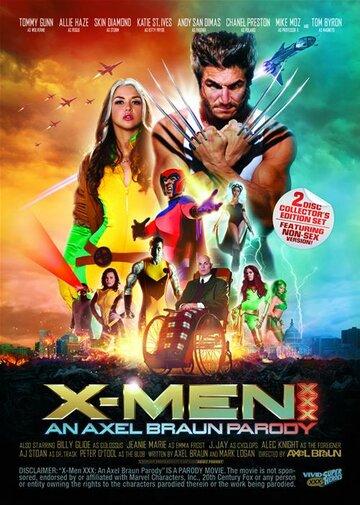 Люди Икс: Пародия для взрослых