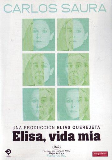 Элиза, жизнь моя (1977)