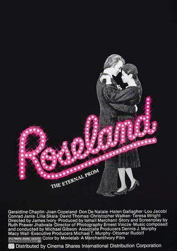 Роузленд (1977)