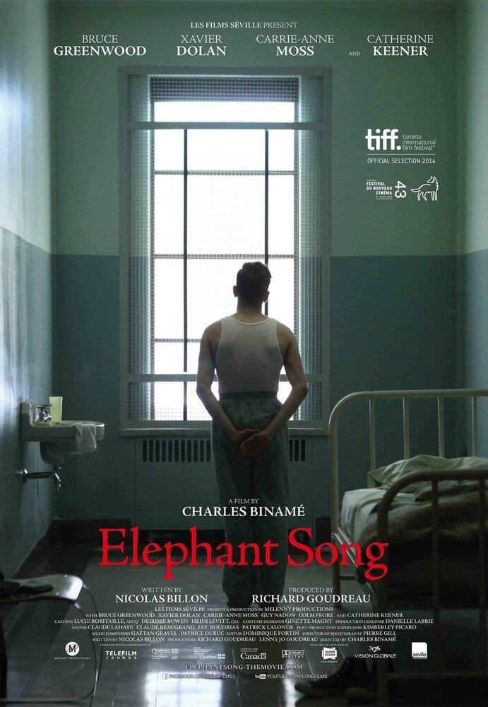 Посте Песнь слона смотреть онлайн