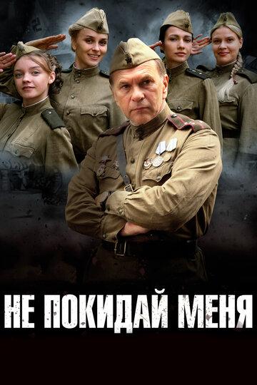 Фильм Фильм григорий р