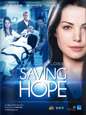 В надежде на спасение (сериал 2012 – ...) Saving Hope