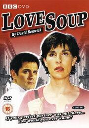 Смотреть онлайн Любовный суп